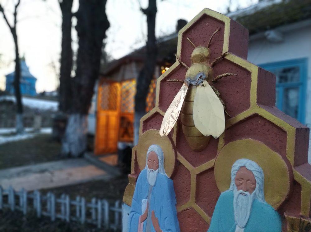 клуб музей Баїв бджола