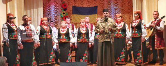 концерт, день Захисника України (2)