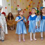 Боратинський ДНЗ свято осені 12