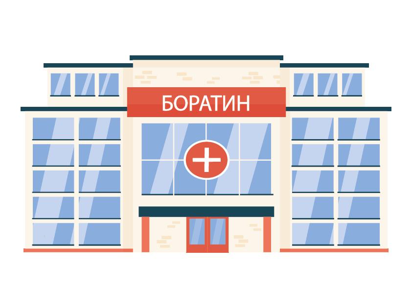 Амбулаторія Боратин