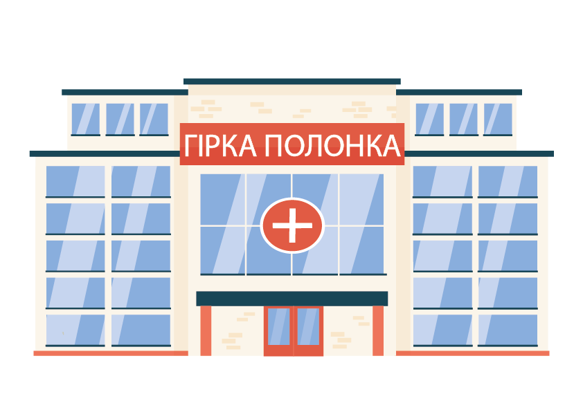 Амбулаторія Гірка Полонка