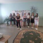 Леся Українка Баїв 1