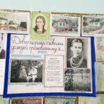 Леся Українка Баїв 3