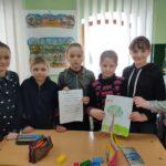Леся Українка Мстишин 2