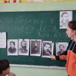 Леся Українка Мстишин 4