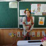 Леся Українка Промінь 5