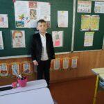 Леся Українка Промінь 8