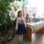 Леся Українка Рованці 2
