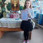 Леся Українка Рованці 7