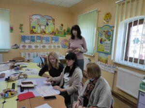 Методичне об'єднання вчителів початкових класів 4