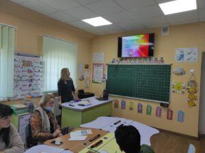 Методичне об'єднання вчителів початкових класів 9