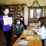 Тиждень дитячого читання 12