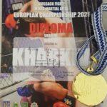 Анікін чемпіон Європи 5